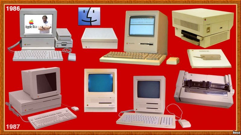 1986 Apple IIgs - HD20SC - Mac Plus - LaserWriter Plus - 1987 Mac II/SE FDHD/SE - ImageWriter LQ